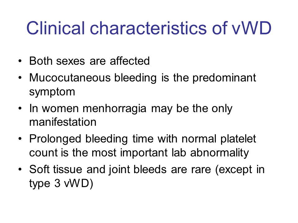 Clinical characteristics of vWD