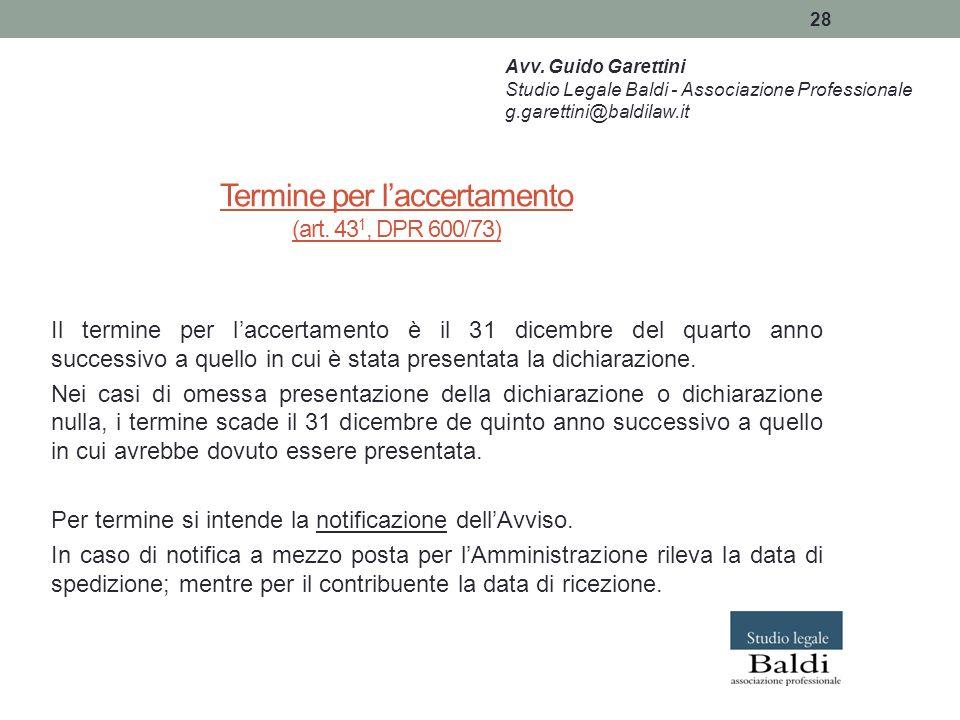 Termine per l'accertamento (art. 431, DPR 600/73)