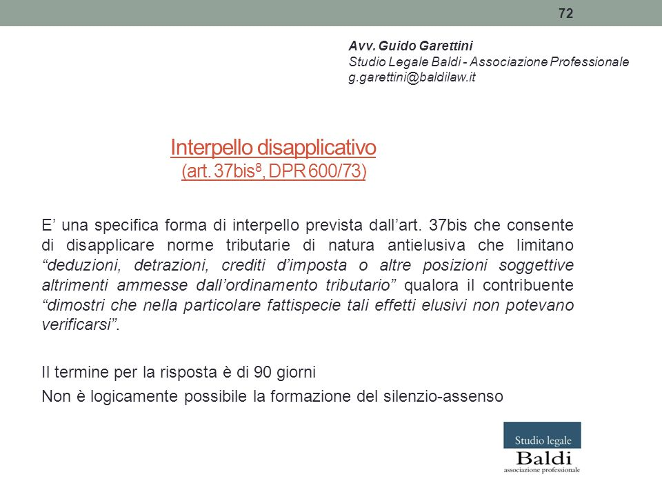 Interpello disapplicativo (art. 37bis8, DPR 600/73)