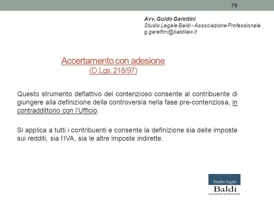 Accertamento con adesione (D.Lgs. 218/97)