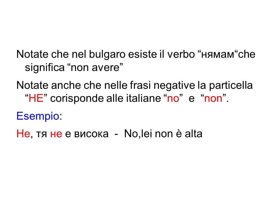 Notate che nel bulgaro esiste il verbo нямам che significa non avere