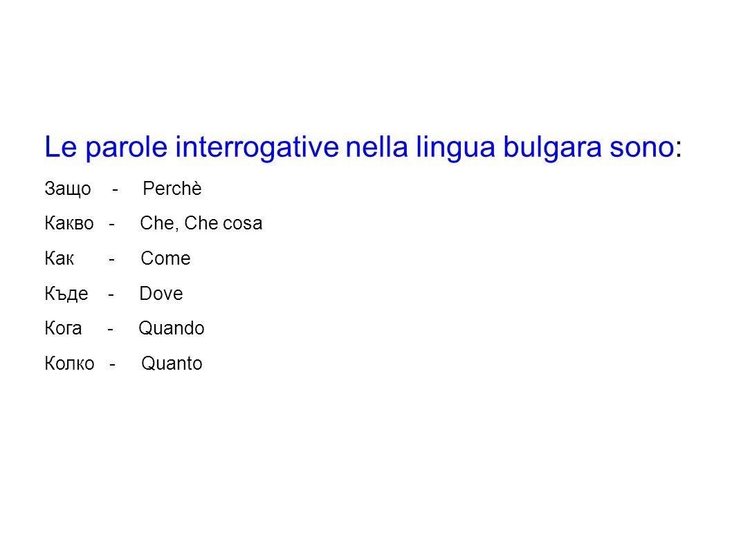 Le parole interrogative nella lingua bulgara sono: