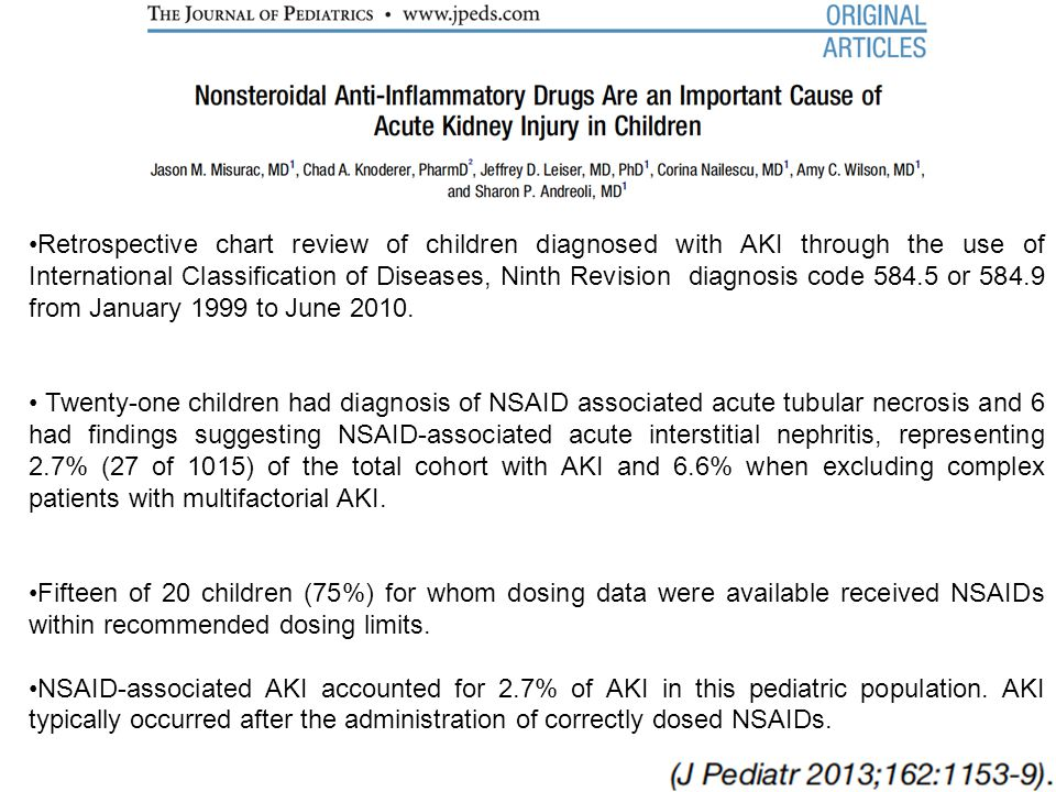 Retrospective chart review of children diagnosed with AKI through the use of International Classification of Diseases, Ninth Revision diagnosis code 584.5 or 584.9 from January 1999 to June 2010.