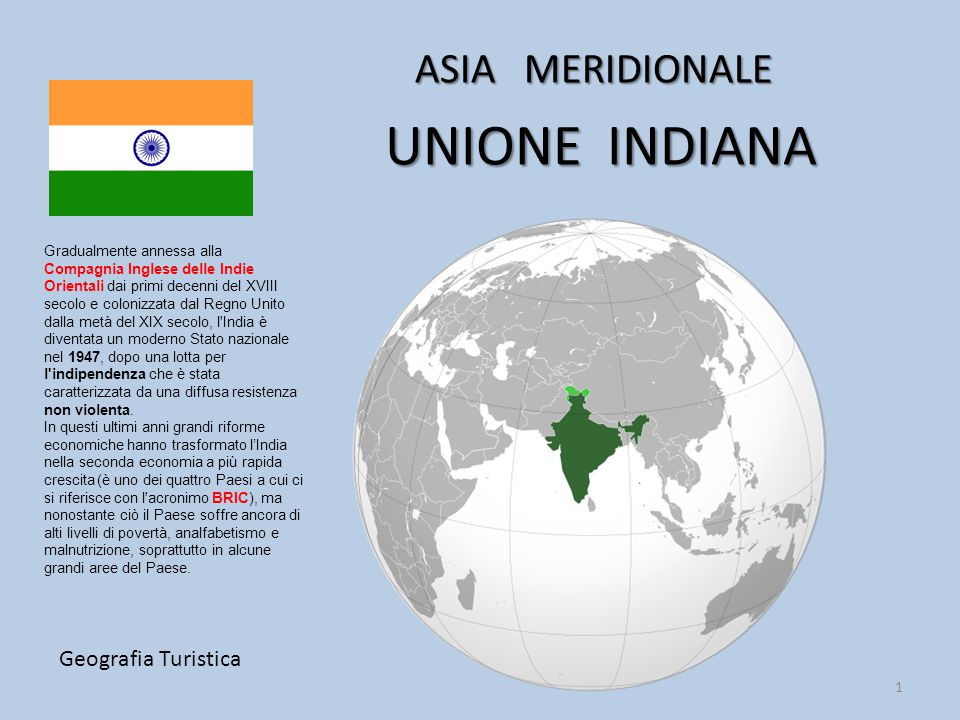 UNIONE INDIANA ASIA MERIDIONALE Geografia Turistica