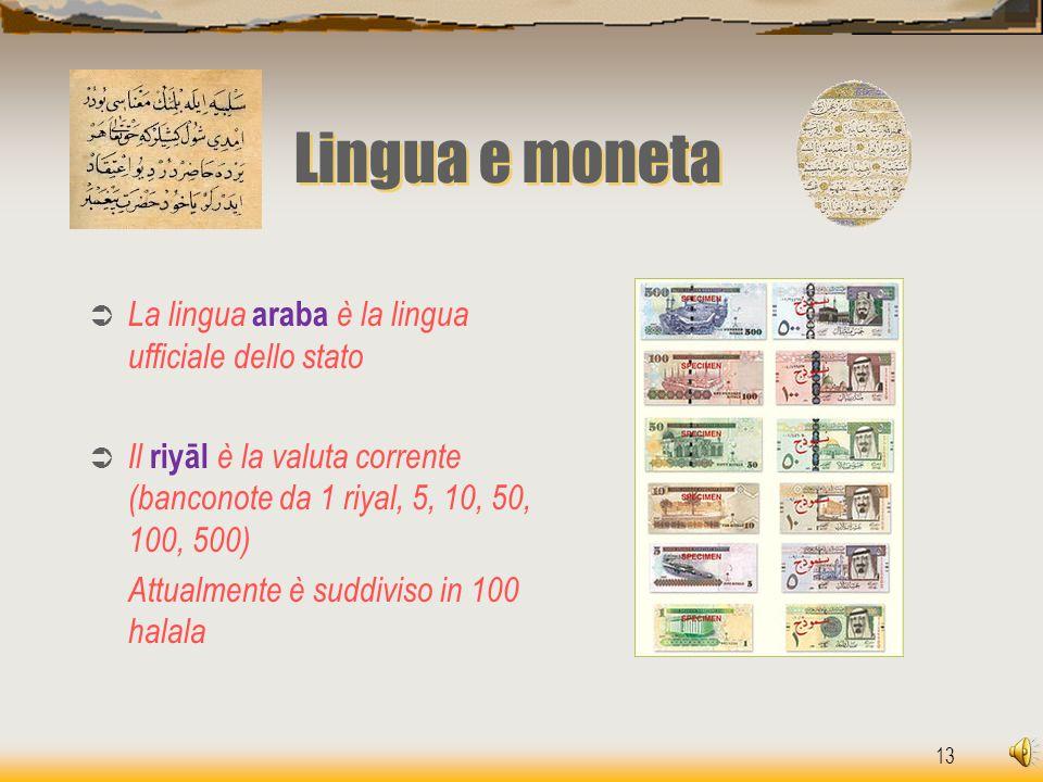 Lingua e moneta La lingua araba è la lingua ufficiale dello stato