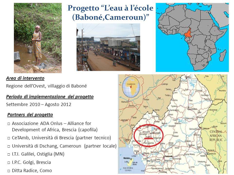 Progetto L'eau à l'école (Baboné,Cameroun)