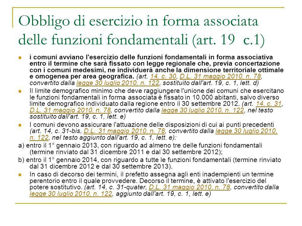 Obbligo di esercizio in forma associata delle funzioni fondamentali (art. 19 c.1)