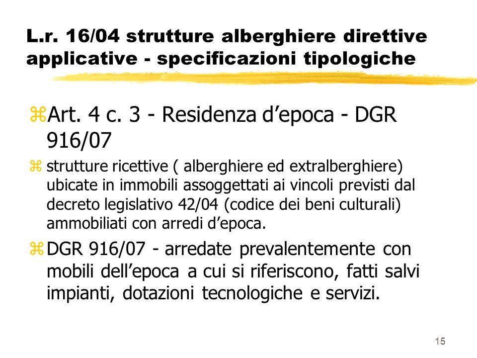 Art. 4 c. 3 - Residenza d'epoca - DGR 916/07