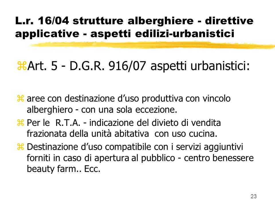 Art. 5 - D.G.R. 916/07 aspetti urbanistici: