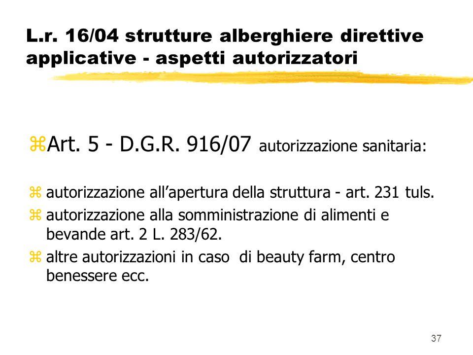 Art. 5 - D.G.R. 916/07 autorizzazione sanitaria: