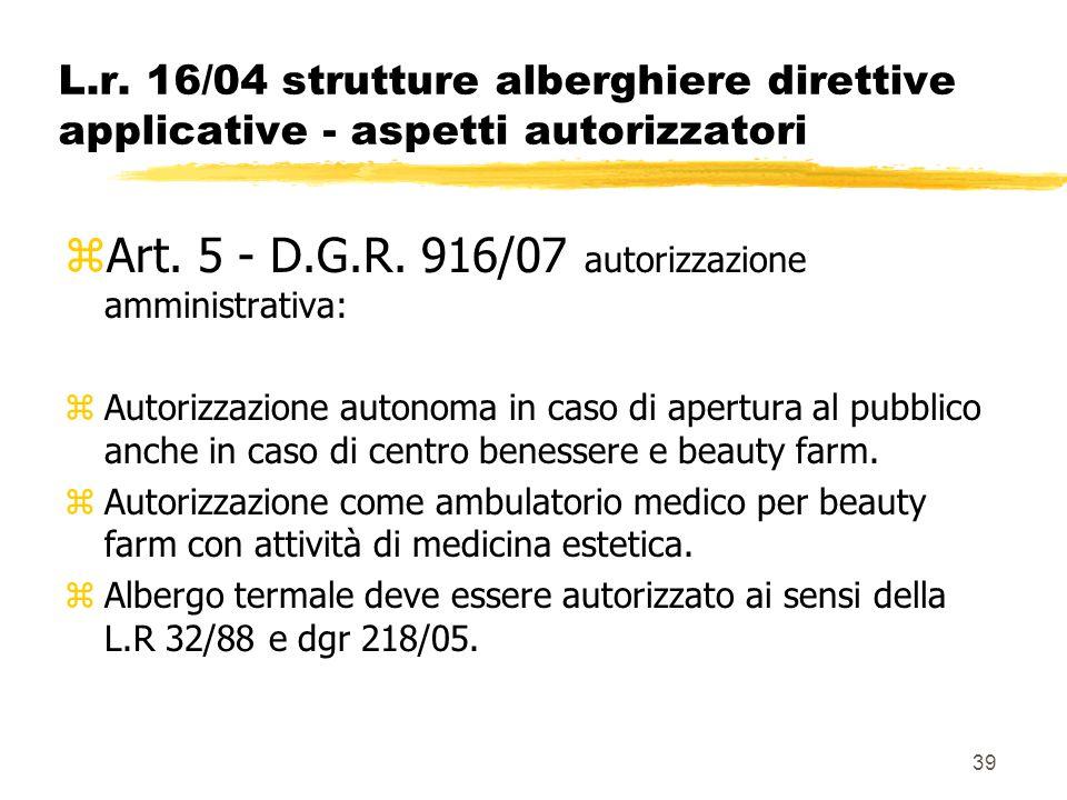 Art. 5 - D.G.R. 916/07 autorizzazione amministrativa: