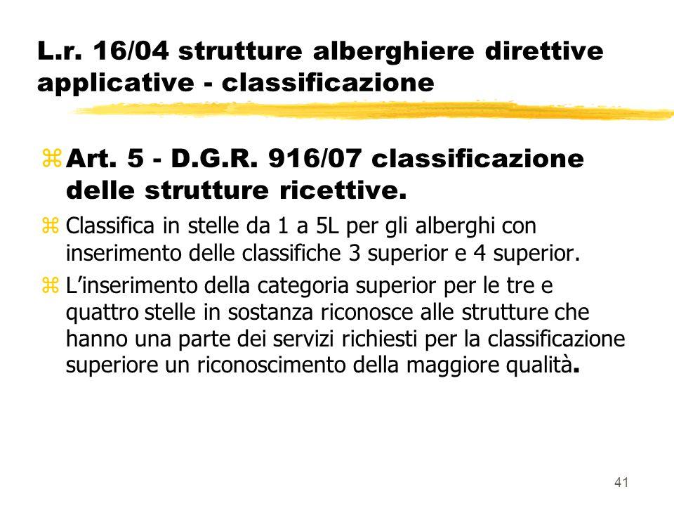 Art. 5 - D.G.R. 916/07 classificazione delle strutture ricettive.