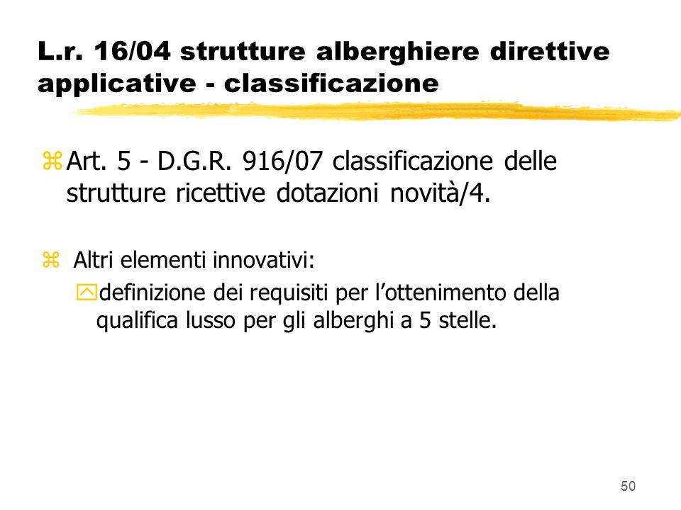 L.r. 16/04 strutture alberghiere direttive applicative - classificazione