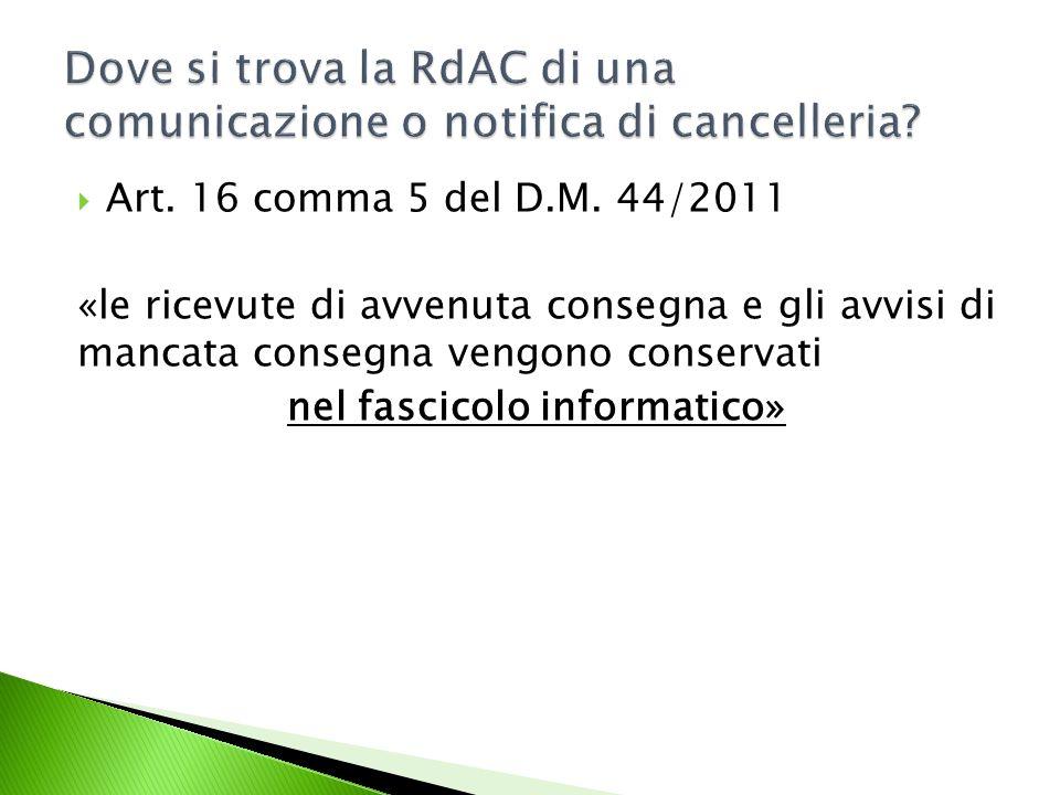 Dove si trova la RdAC di una comunicazione o notifica di cancelleria