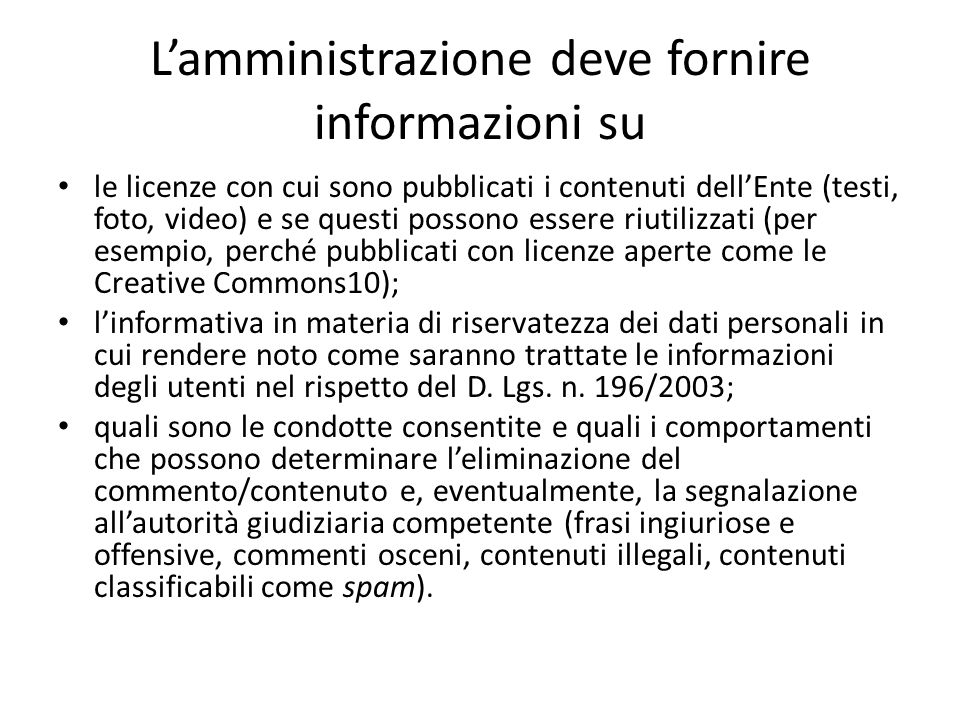 L'amministrazione deve fornire informazioni su