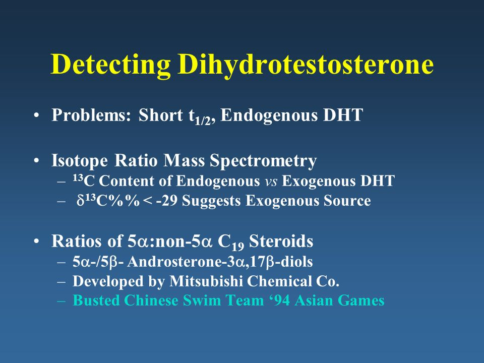 Detecting Dihydrotestosterone