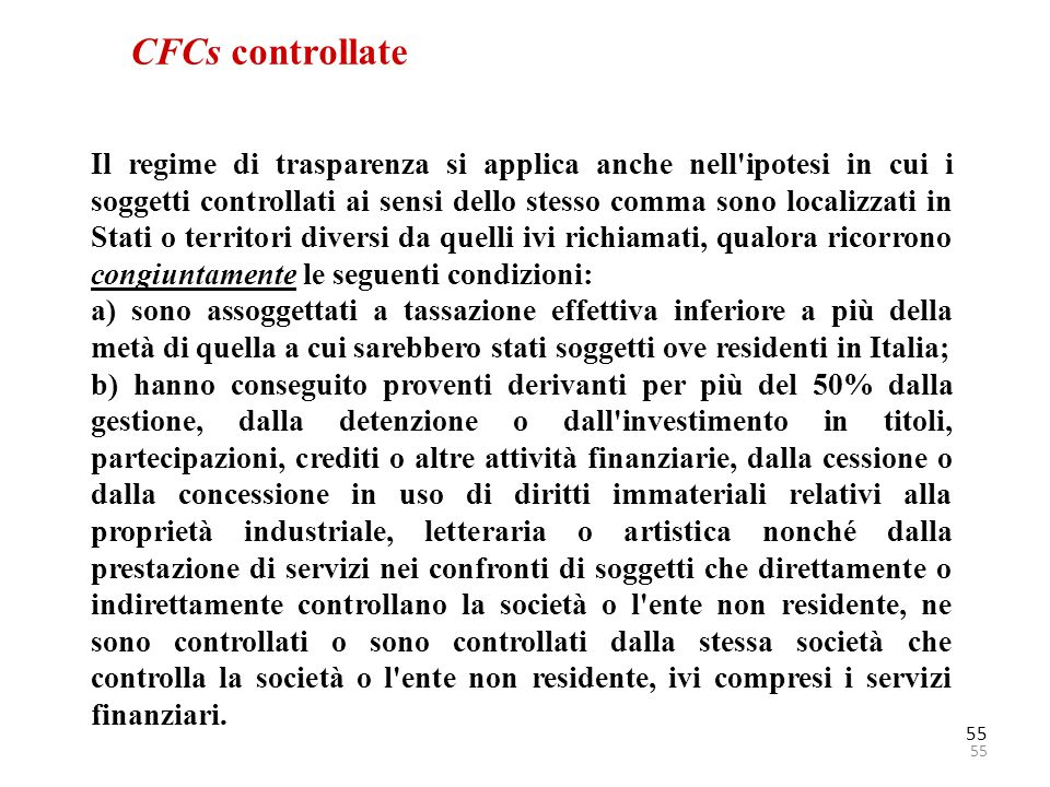 CFCs controllate