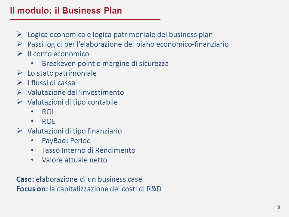 II modulo: il Business Plan