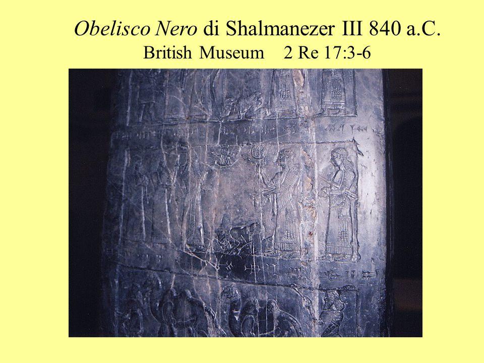 Obelisco Nero di Shalmanezer III 840 a.C.