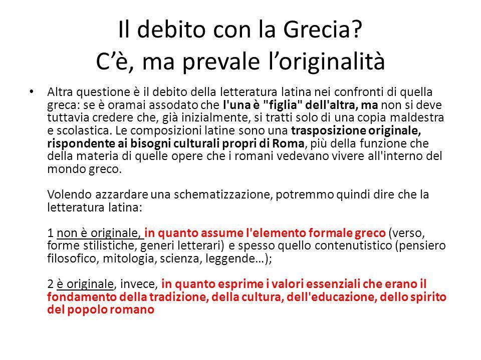 Il debito con la Grecia C'è, ma prevale l'originalità