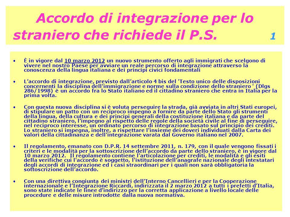 Accordo di integrazione per lo straniero che richiede il P.S. 1