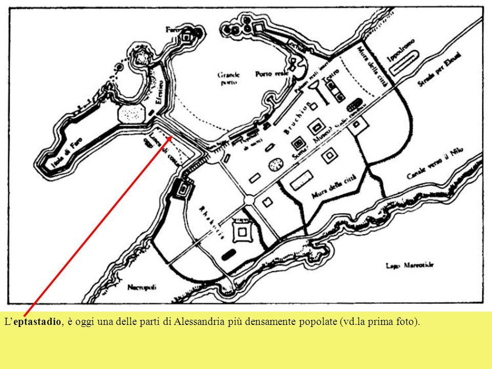 L'eptastadio, è oggi una delle parti di Alessandria più densamente popolate (vd.la prima foto).