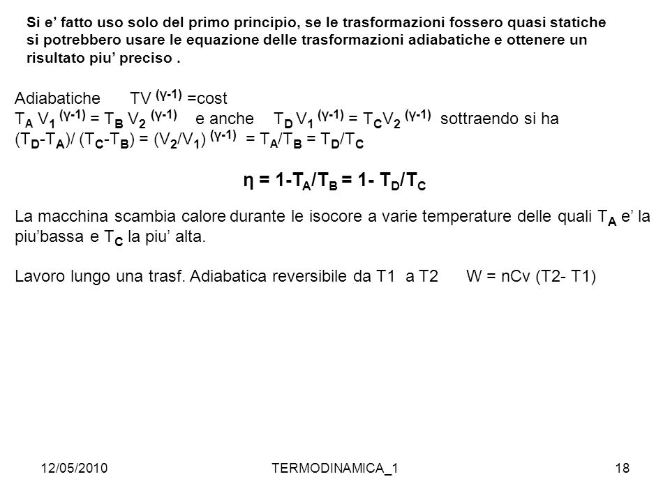 Adiabatiche TV (γ-1) =cost