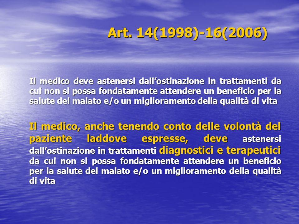 Art. 14(1998)-16(2006)