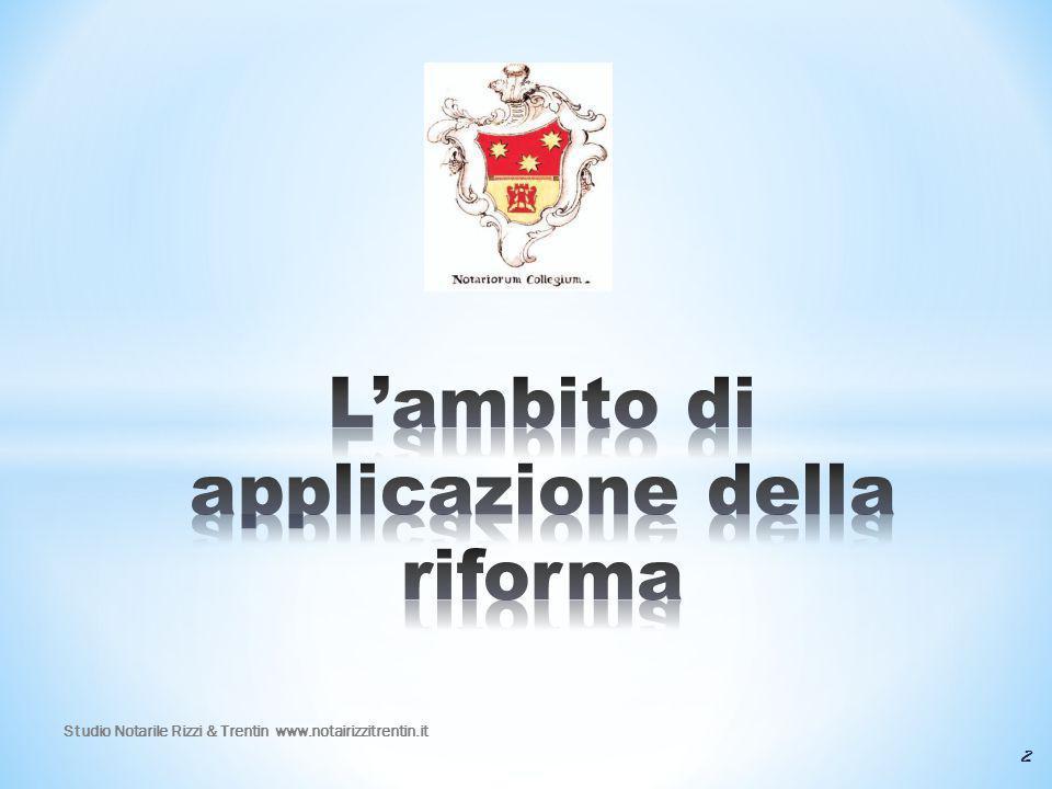L'ambito di applicazione della riforma