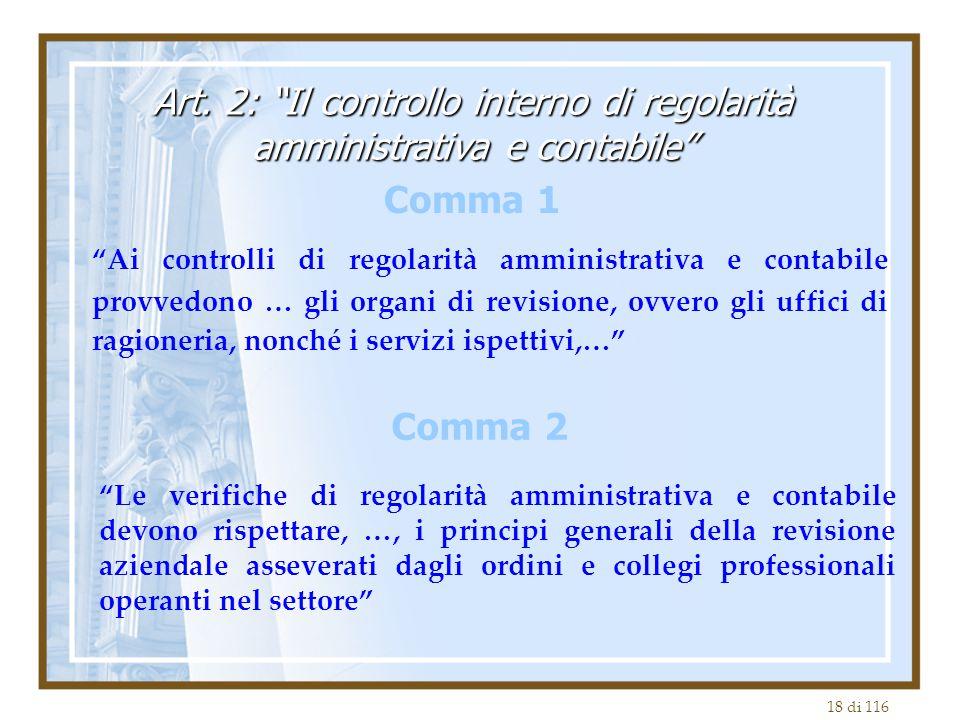 Art. 2: Il controllo interno di regolarità amministrativa e contabile