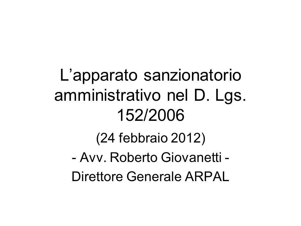 L'apparato sanzionatorio amministrativo nel D. Lgs. 152/2006