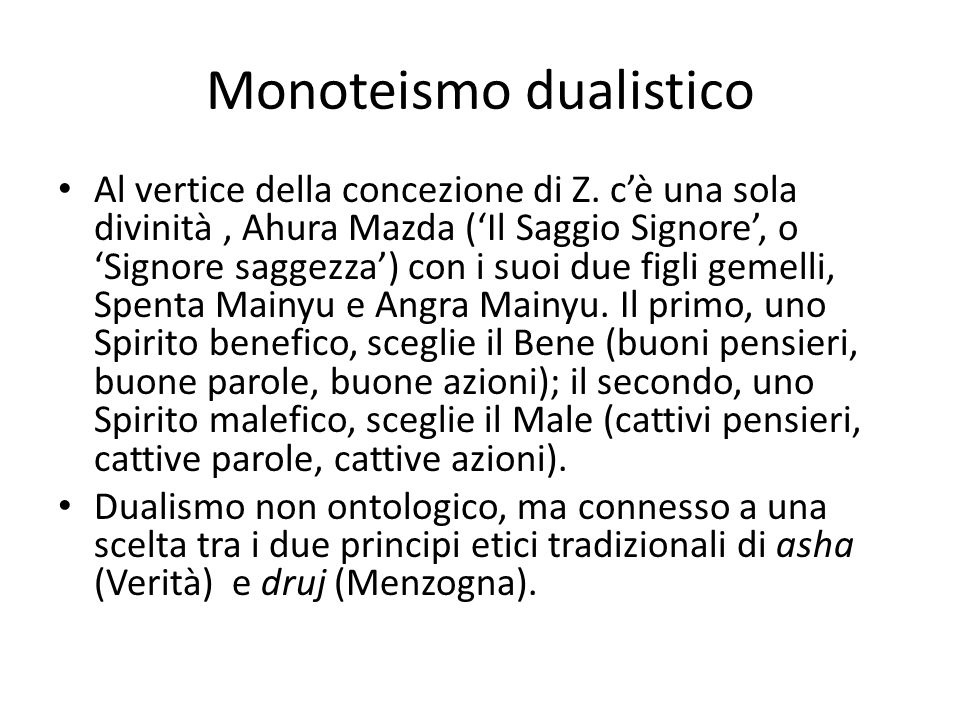 Monoteismo dualistico