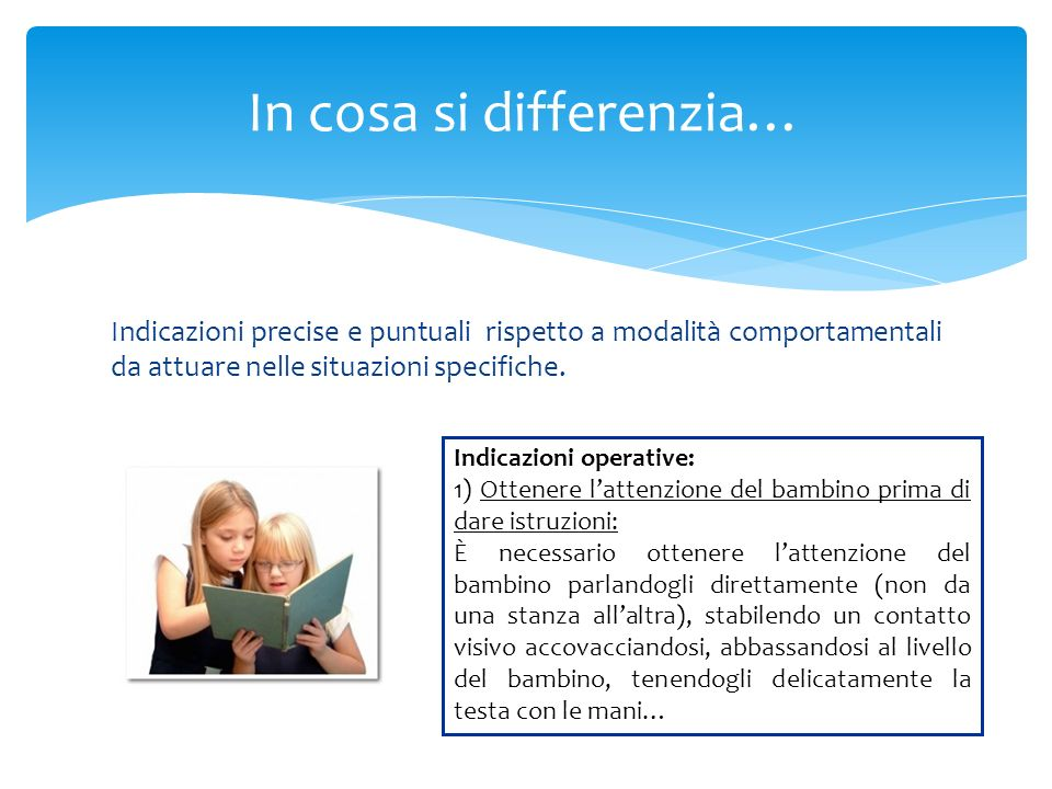 In cosa si differenzia…