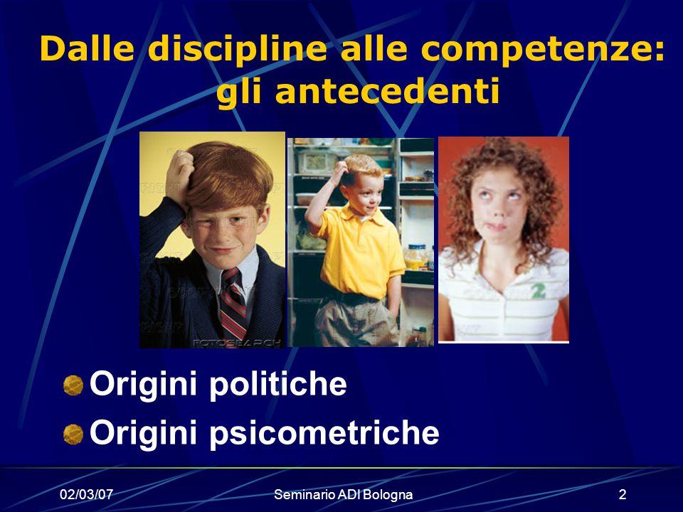Dalle discipline alle competenze: gli antecedenti