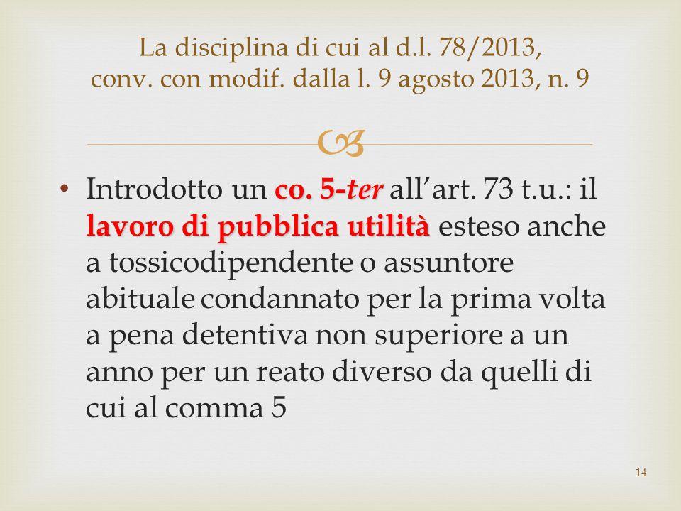 La disciplina di cui al d. l. 78/2013, conv. con modif. dalla l