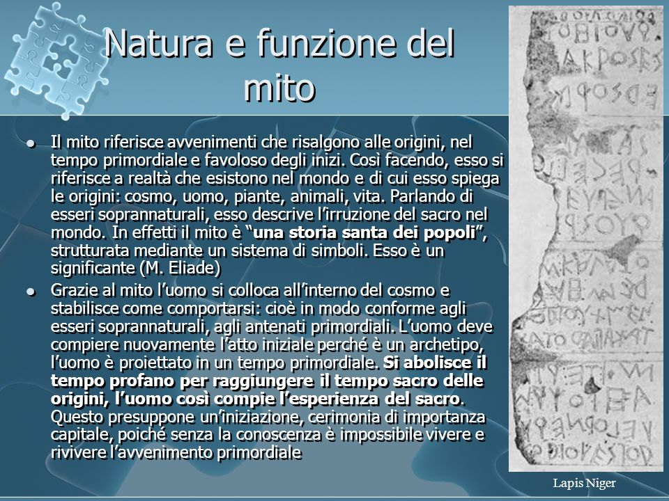 Natura e funzione del mito