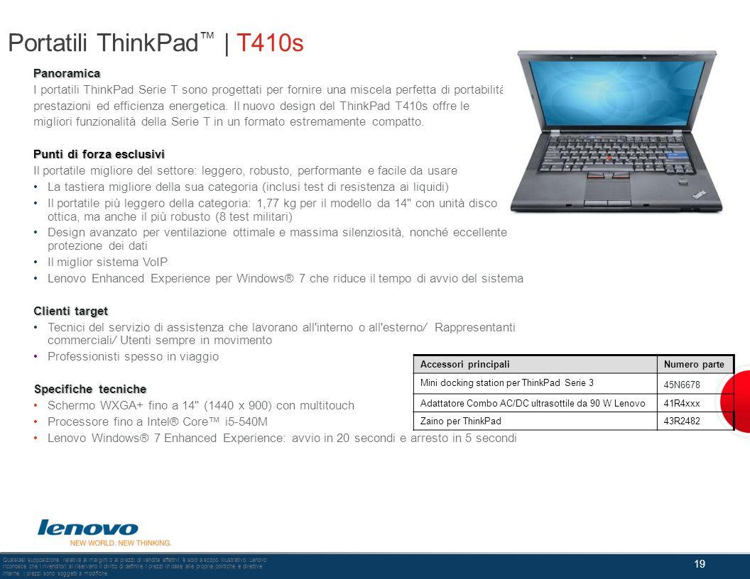 Portatili ThinkPad™ | T410s