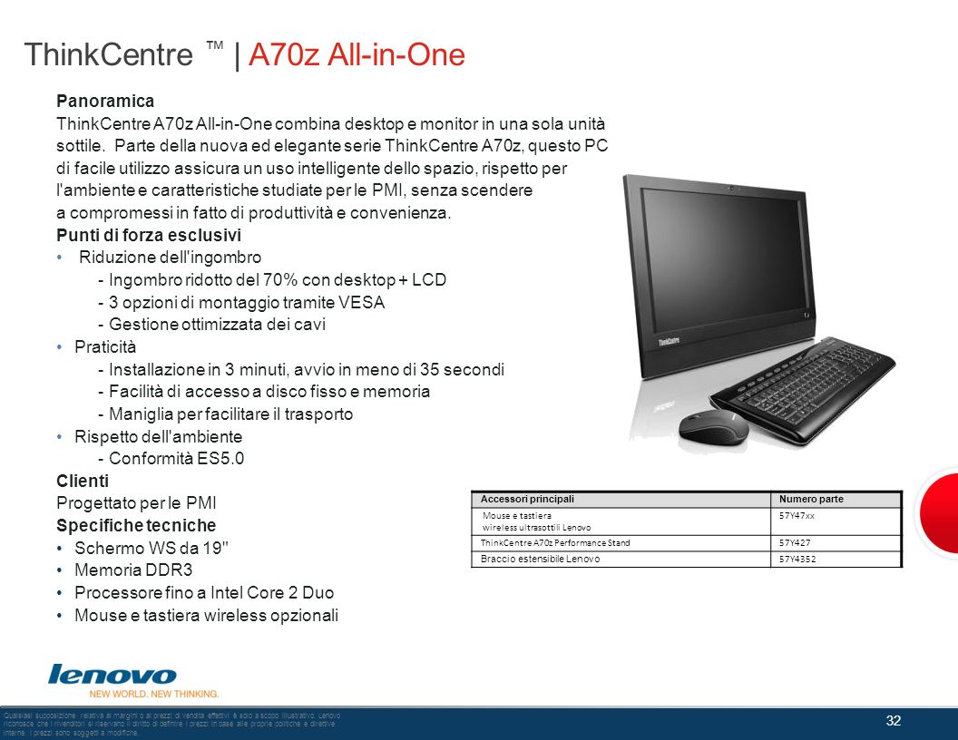 ThinkCentre ™ | A70z All-in-One
