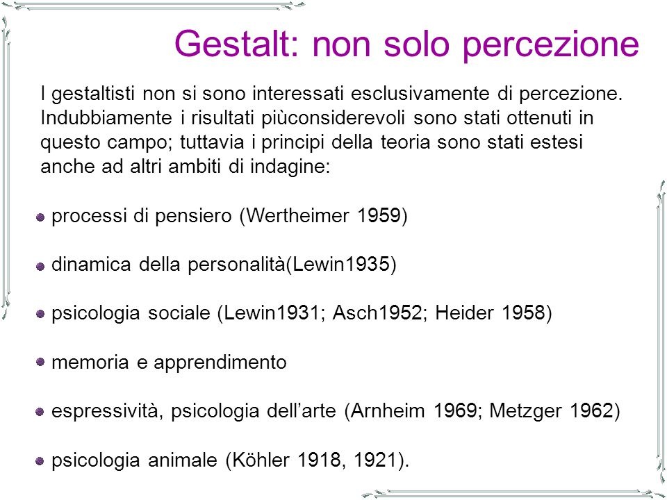 Gestalt: non solo percezione