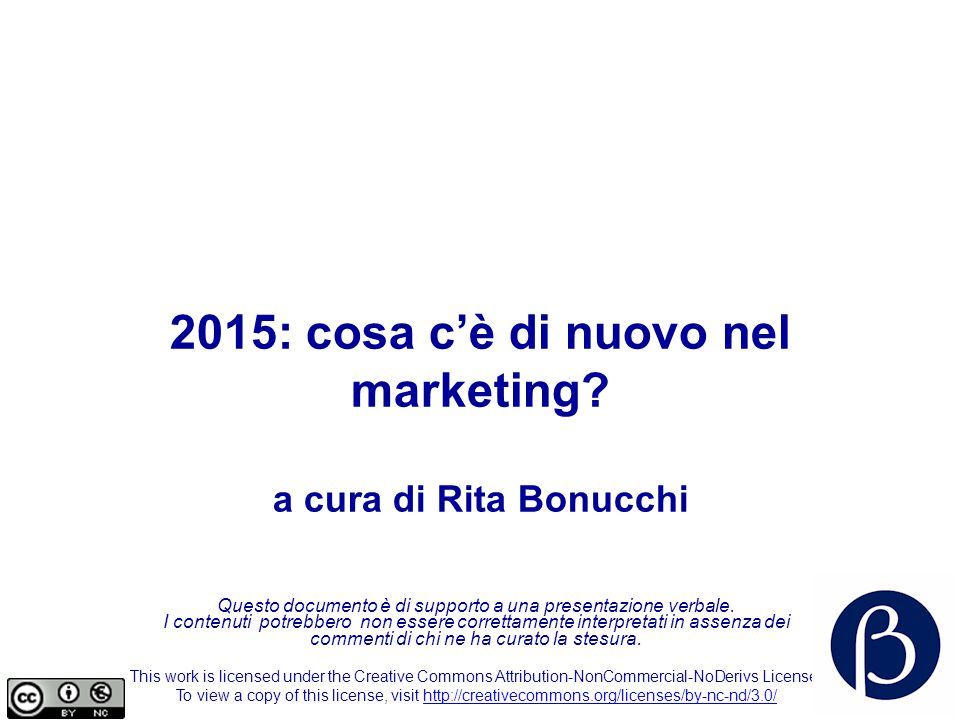 2015: cosa c'è di nuovo nel marketing