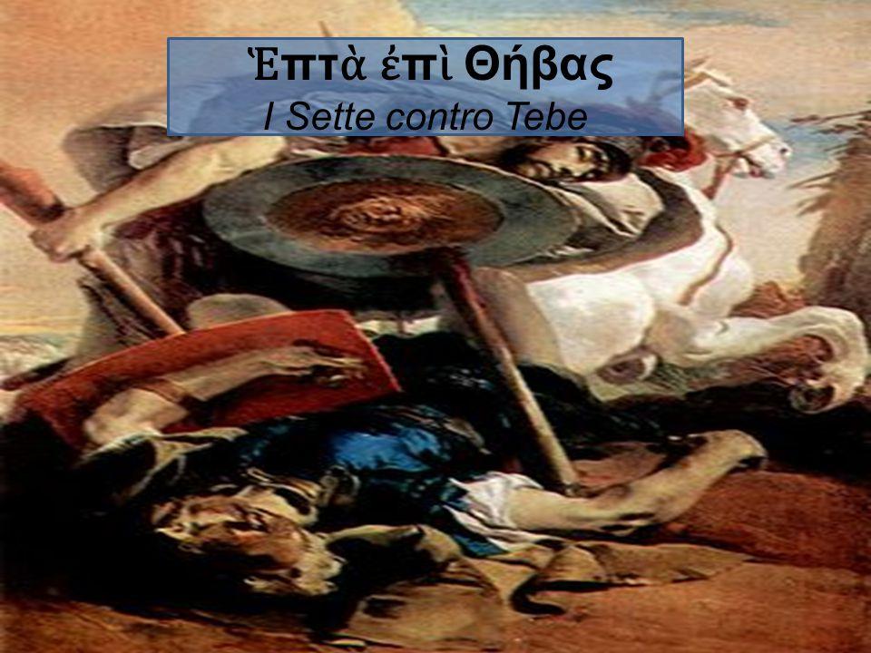 Ἑπτὰ ἐπὶ Θήβας I Sette contro Tebe