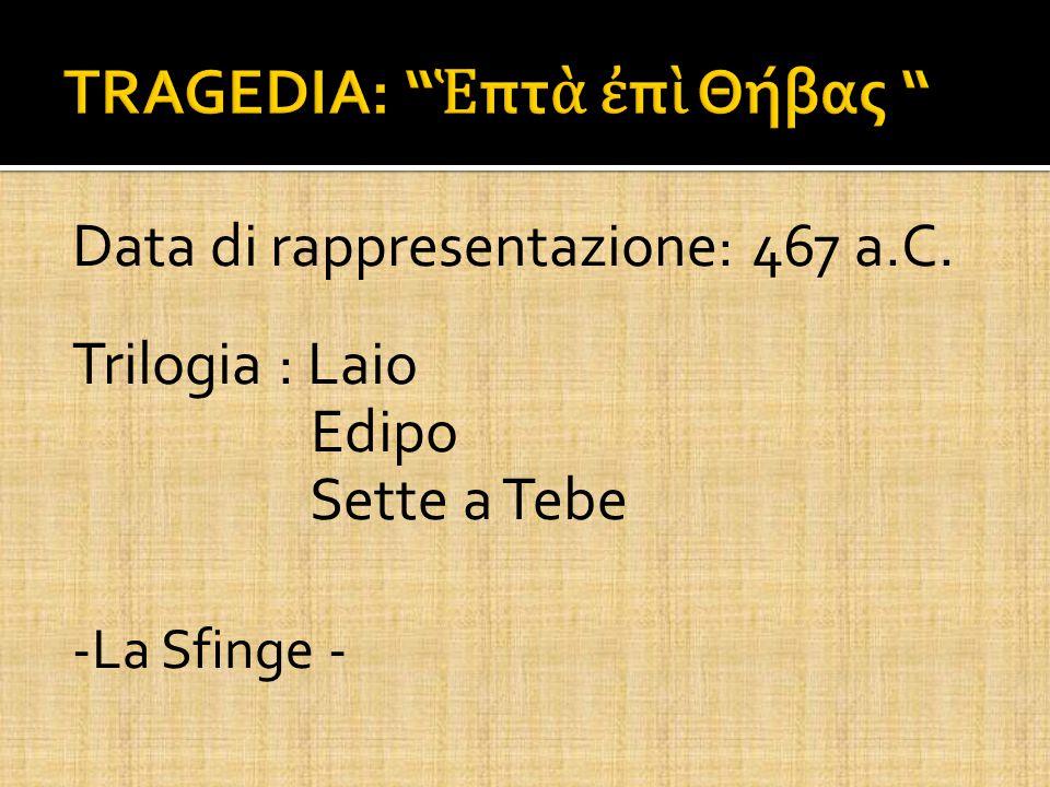 TRAGEDIA: Ἑπτὰ ἐπὶ Θήβας