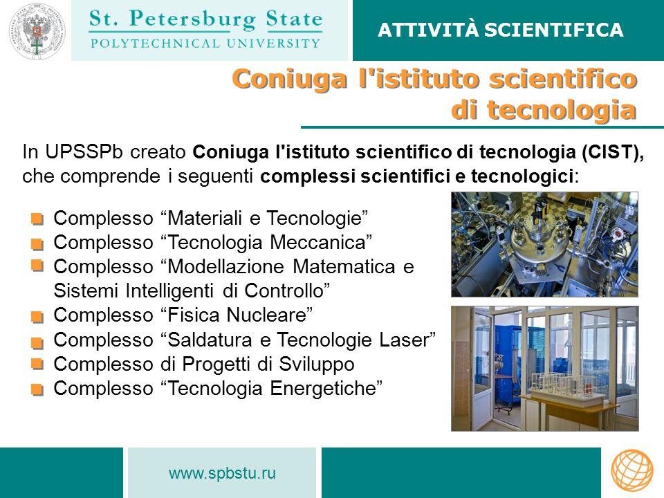 Сoniuga l istituto scientifico di tecnologia
