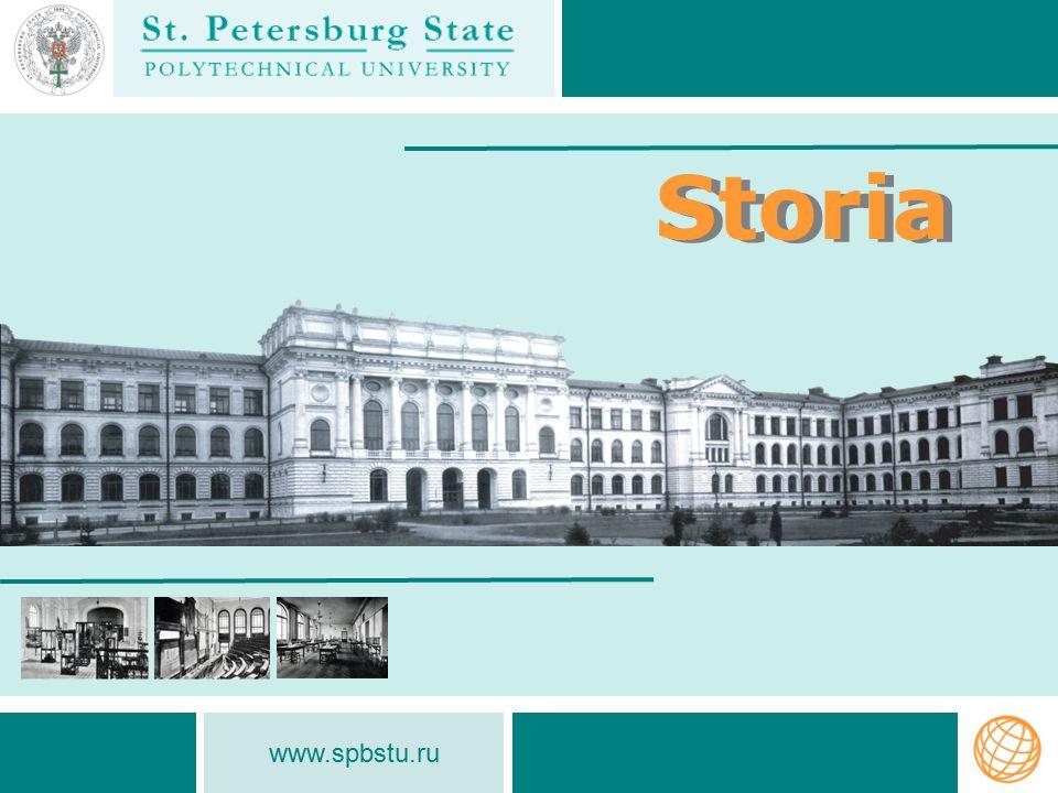 Storia www.spbstu.ru