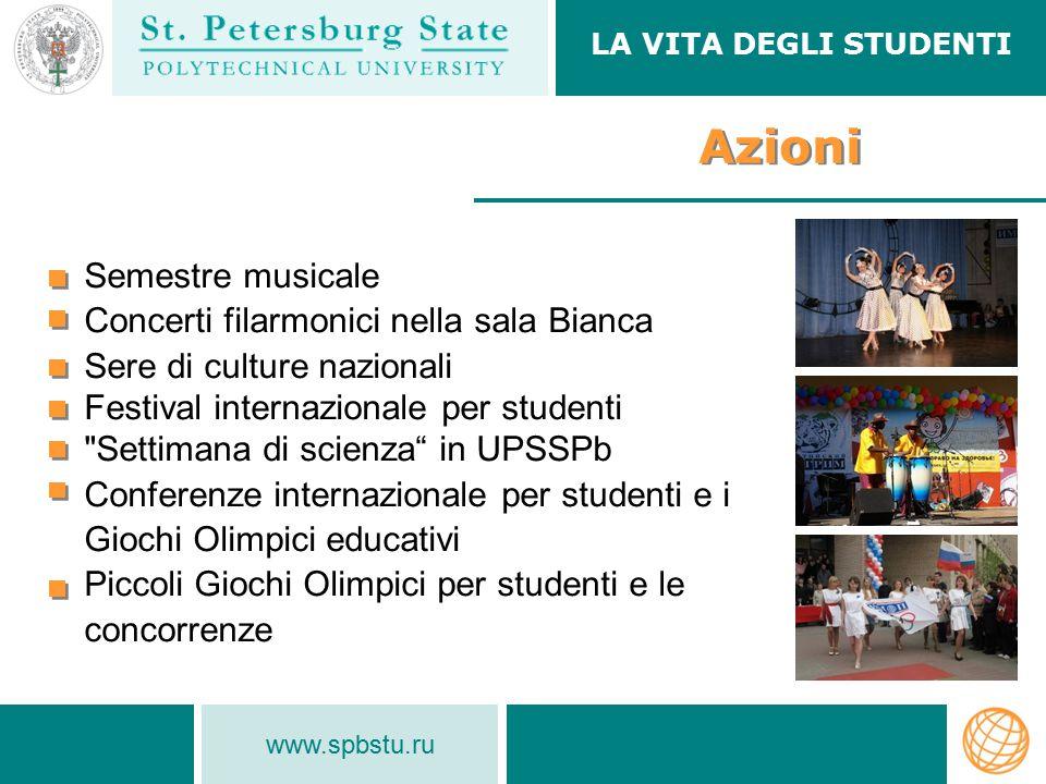 Azioni Semestre musicale Concerti filarmonici nella sala Bianca