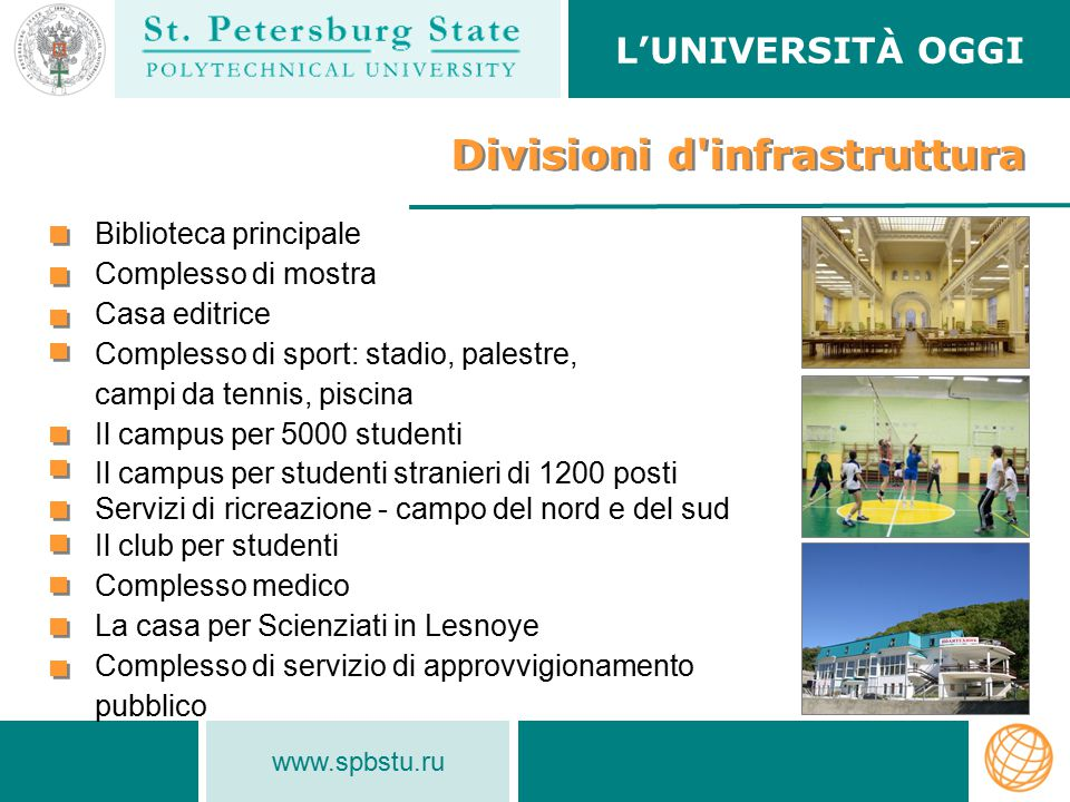 Divisioni d infrastruttura