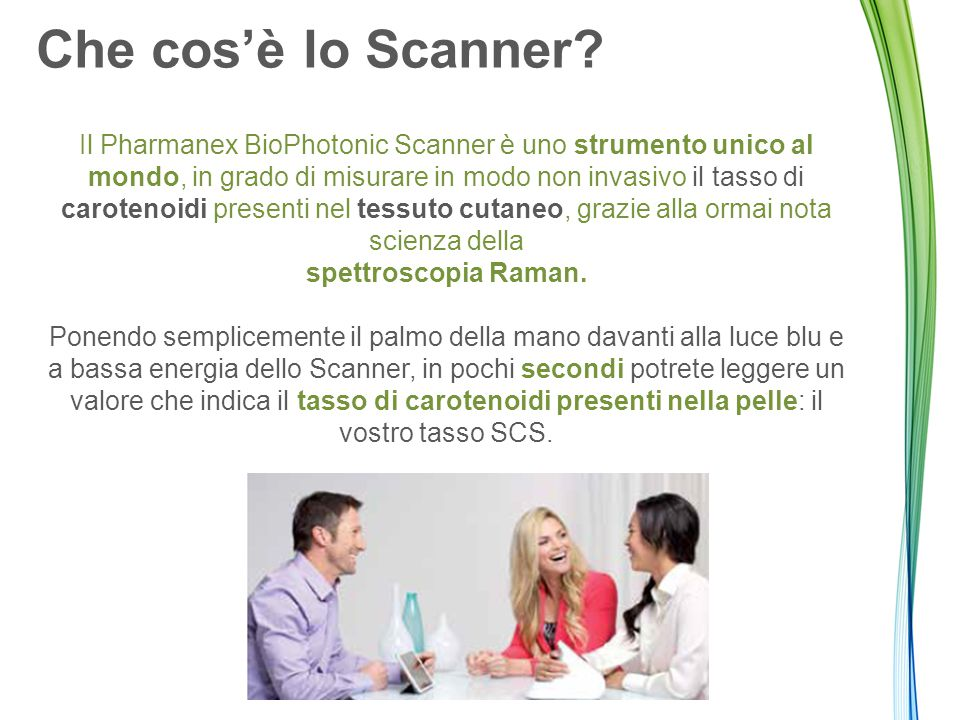 Che cos'è lo Scanner