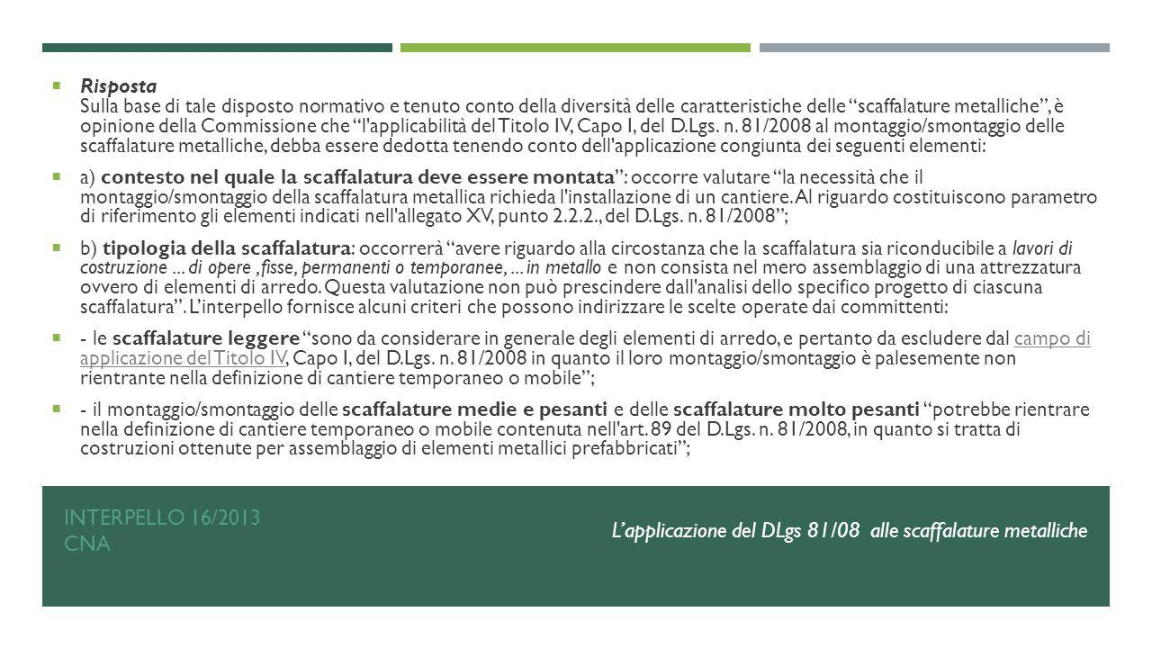 L'applicazione del DLgs 81/08 alle scaffalature metalliche