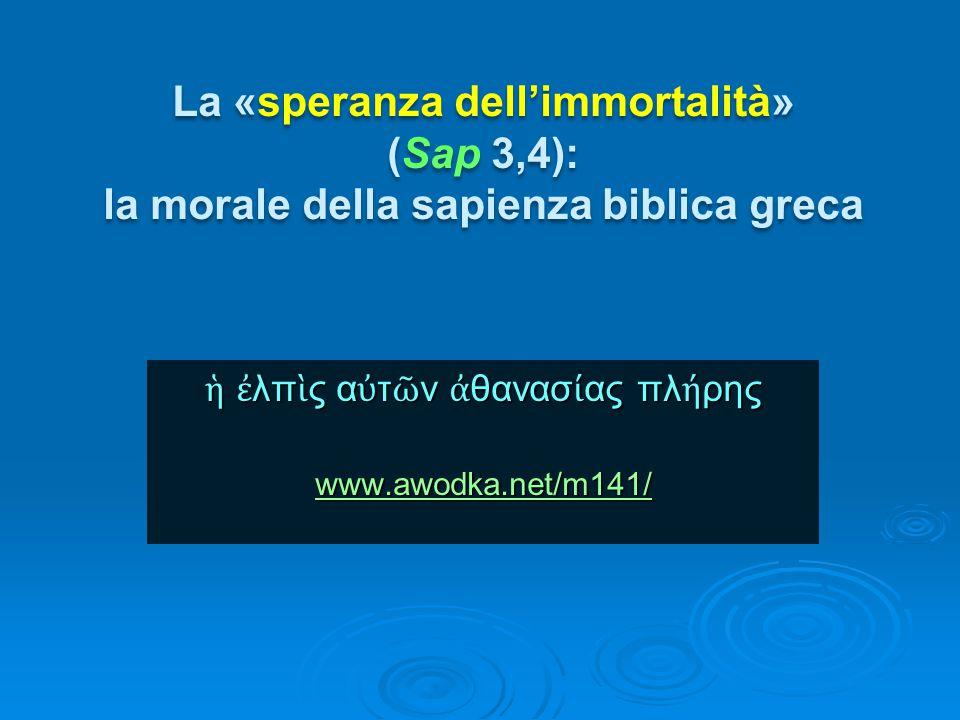 ἡ ἐλπὶς αὐτῶν ἀθανασίας πλήρης www.awodka.net/m141/