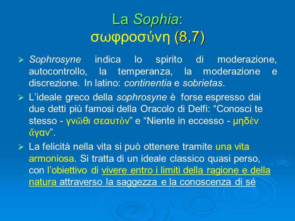 La Sophia: σωφροσύνη (8,7)